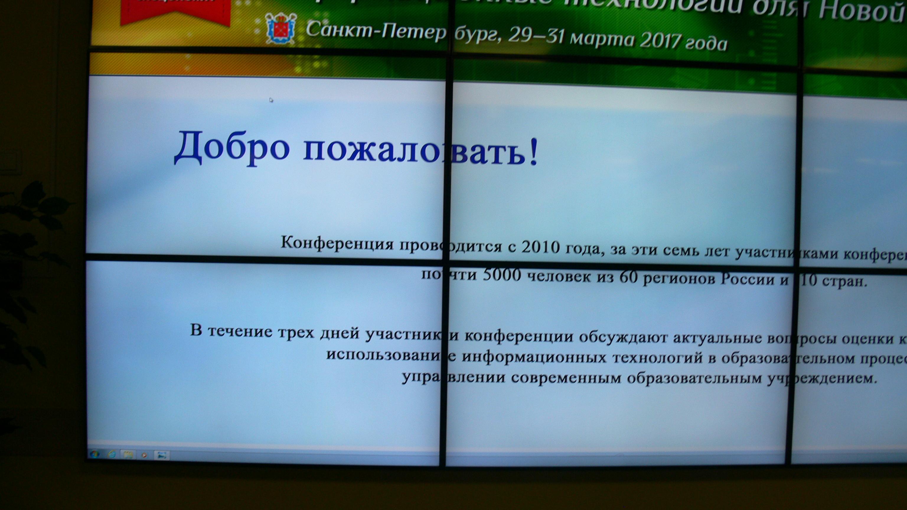 Получить справку для бассейна в Москве Красносельский бесплатно